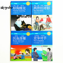 4 Boeken/Set Chinese Breeze Graded Reader Series Niveau 4: 1,100 Woord Niveau Collection