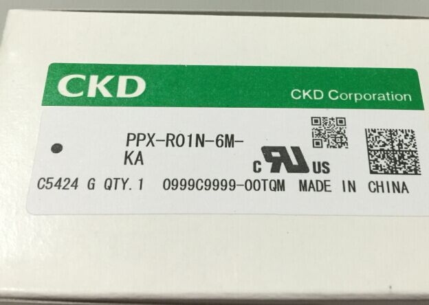 PPX-R01N-6M-KA brand new and original n j patil r h chile and l m waghmare design of adaptive fuzzy controllers
