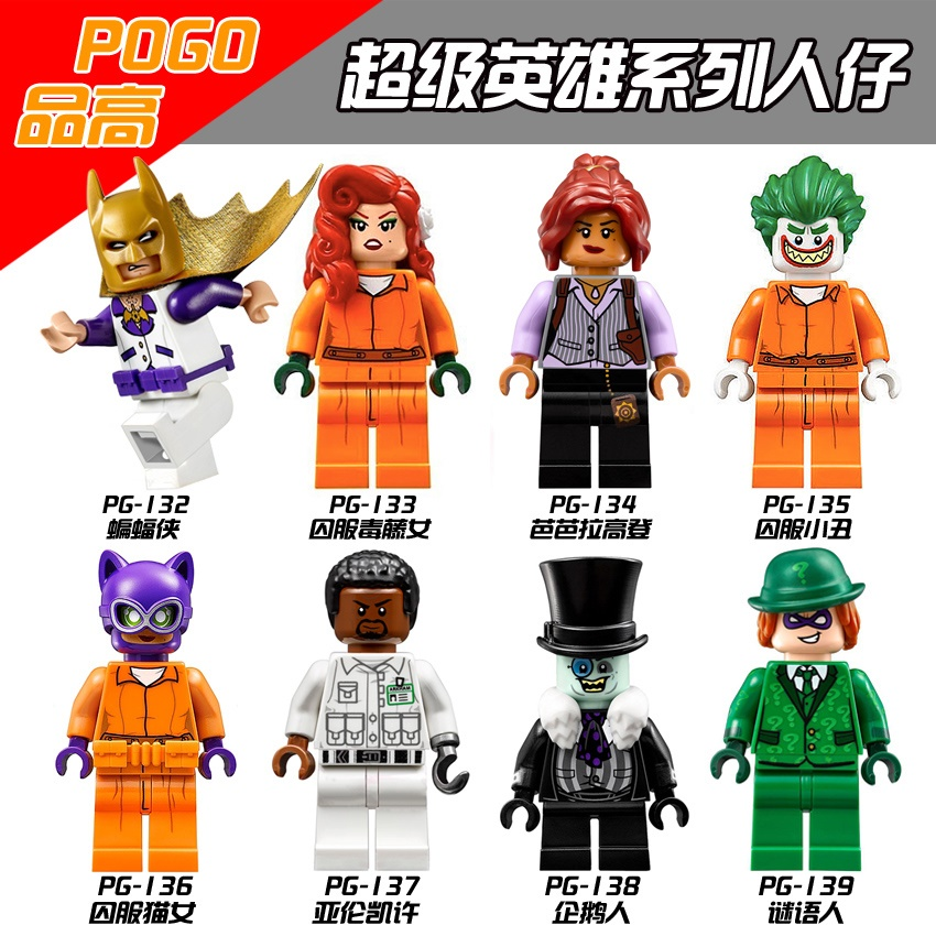 PG8041 Super Heroes Penguin Prison Jumpsuit Poison Ivy Joker Catwoman Batman Aaron Cash Riddler Building Blocks Kids Toys