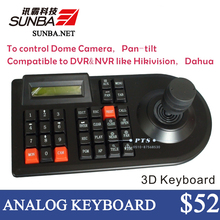 3D-joystick-PTZ-Keyboard-for-CCTV-camera-Dome-camer-RS485-control