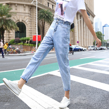 Loyalget Free Shipping Light Blue Boyfriend Ankle Denim Jeans Women Harem European Style Pants Trousers For