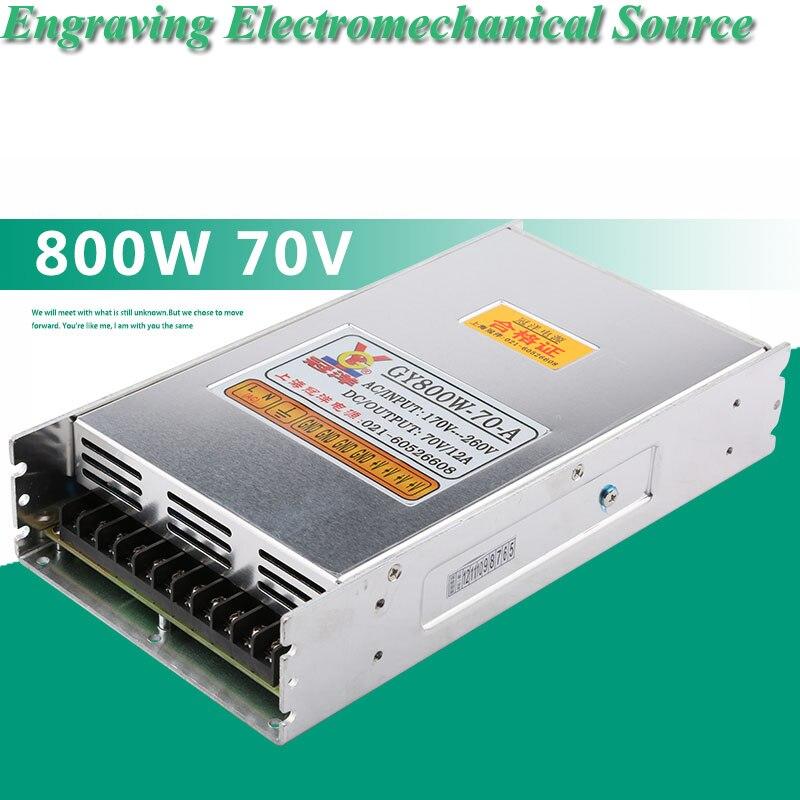 Engraving Machine Power Supply 70V 800W Engraving Machine Switching Power Supply Accessories GY800W-70V-AEngraving Machine Power Supply 70V 800W Engraving Machine Switching Power Supply Accessories GY800W-70V-A