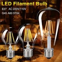 TSLEEN E27 4/8/12/16W Edison Retro Filament COB LED Bulb Vintage Candle Light Lamp G45 A60 ST64 AC 110V/220V цена