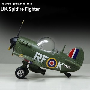 Image 1 - Model Building Kits Montage Vliegtuig Fighter Leuke Vliegtuig Model UK Spitfire Vechter Model DIY 105