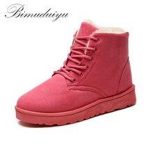 Bimuduiyu Лидер продаж зимние Модные женские зимние сапоги бархатистые теплые женские ботильоны без каблука со шнуровкой ботинки для студентов