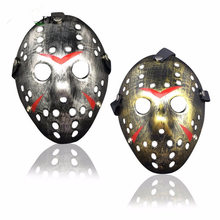 Elegante Assustador Horror Máscara de Hóquei Jason Voorhees Friday the 13th Jason Máscara Máscara de Halloween Máscara Máscaras Do Partido À Noite(China)