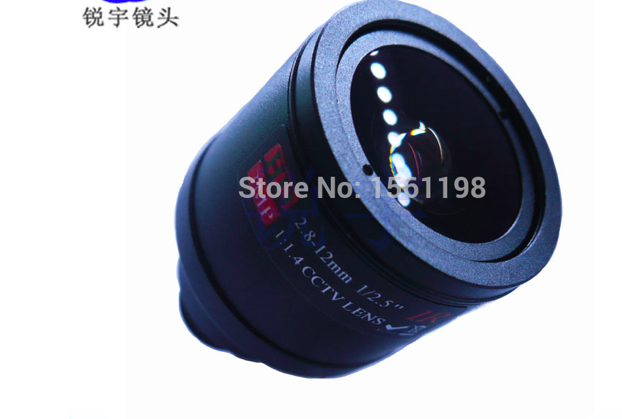 CCTV Lens / Manual Vari-Focal 2.8-12 mm / 3MP M12 mount/ Lenses/ board mount F1.4 1/2.5 formatCCTV Lens / Manual Vari-Focal 2.8-12 mm / 3MP M12 mount/ Lenses/ board mount F1.4 1/2.5 format