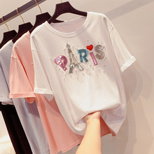 Ins Fashin Letter T Shirt Women Bead Patch Letter Short Sleeve T-shirt Girls Lad