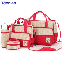 5PCS Set High Quality Tote Baby Shoulder Diaper Bags Durable Nappy Bag Mummy Mother Baby Bag