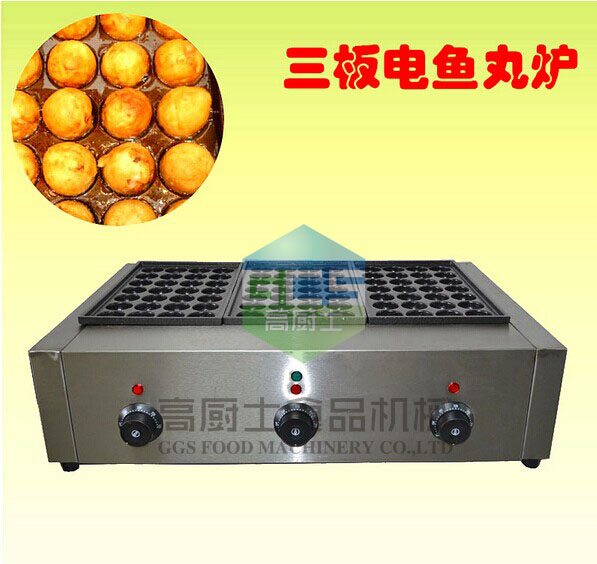 Free shipping ~220v Electric Three Plate Takoyaki Machine With Non-stick pan free shipping gas meatball maker three plate takoyaki machine