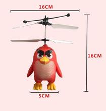 Rechargeable toy flying birds induction aircraft infrared aircraft floating ball