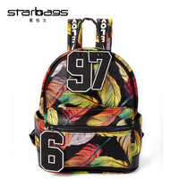 Star bags latest fashion printing feather backpack school personality laptop backpack