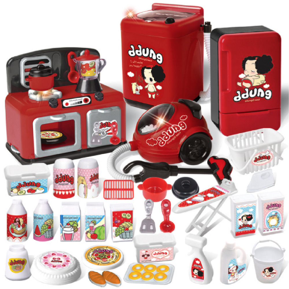 Ddung Mini Household Tools Set With Doll Pretend Play Children Toys Cleaner Washing Machine Juicer Cooker Toys For Kid Toys