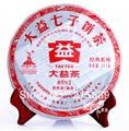 [GRANDEZA] 2010 Yunnan Menghai Dayi 8592 Chi Tse Madura Beeng puer Pu Erh Puer Pu Té, Certificado Genuino menghai 8592 té 357g