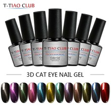 T-TIAO CLUB 3D Cat Eye Nail Gel 7ml Magnetic Starry Sky Jade Effect UV Polish Soak Off Lacquer Varnish Black Base Neede