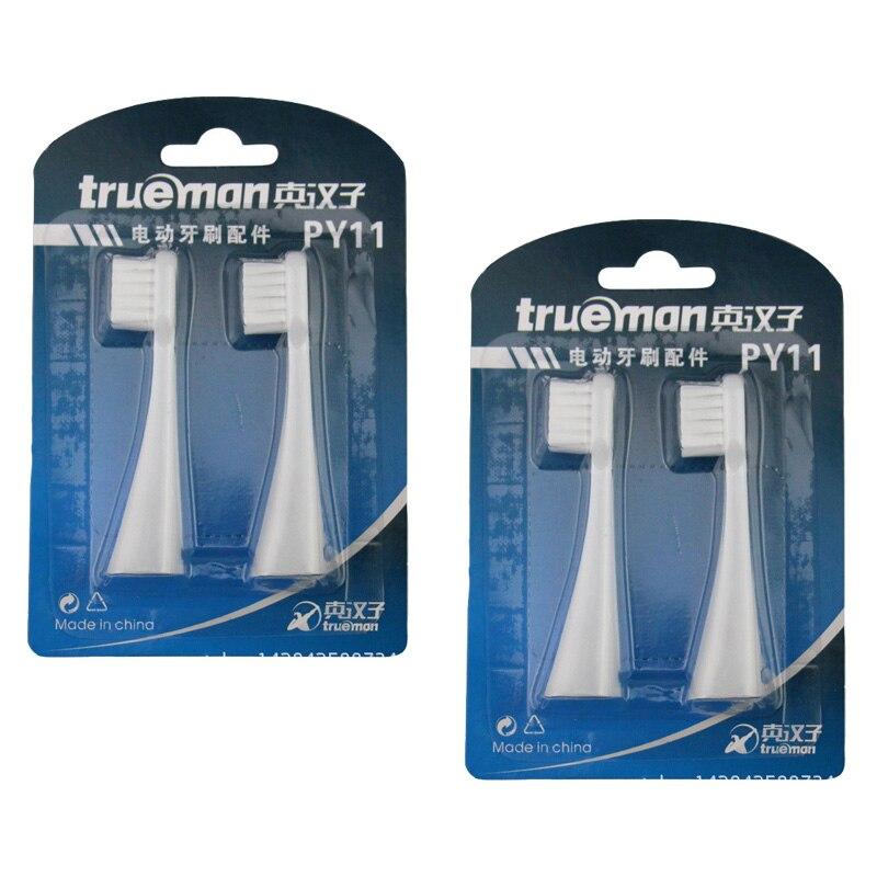 Trueman Heads For Toothbrush PY11 Replacement Toothbrush Heads Nozzle Toothbrushes 2 Packs(4 pieces) For Trueman ES-228 ES-230 es 05 white