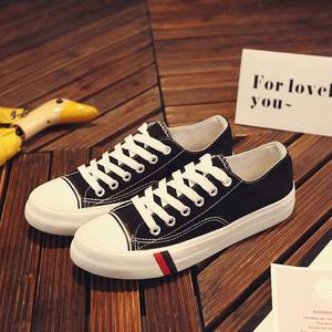 HUANYUE Summer Canvas Shoes Sneakers Mens Casual Shoes f39c55a04b