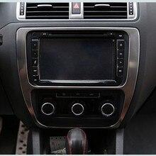 Автомобильные наклейки ABS хромированная отделка или нержавеющая сталь центральная консоль SZM украшение для Volkswagen vw Jetta MK6
