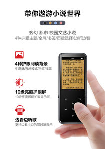 Image 4 - BENJIE K11 MP4 MP3 Music Player 2.4inch IPX4 Waterproof HIFI Lossless Portable Audio video Player FM Radio Ebook Voice Recorder