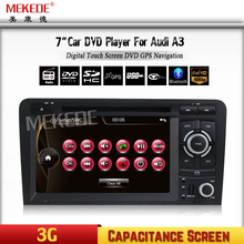 Capacitive Screen Two Din 7 Inch Car DVD Player for Audi A3 S3 2003 2004-2011 Built-in GPS Sat Navi  USB RDS FM Ipod BT