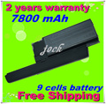 JIGU 9 CELL Battery for Dell Latitude d620 D630 D630N PC764 FG442 TD175