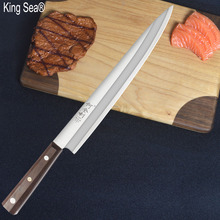 King Sea Sashimi Knife 5Cr15Mov High Quality Professional Fish Fillet Knife Salmon Sushi Knife Cuisine Kitchen Knife