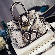 2016 berühmte Marke Serpentin Leder Tote Handtasche Designer-handtaschen Hohe Qualität Frauen Schultertasche elegante frauen taschen bolsa