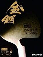 Promo: Sanwei KING KONG 2 ° Anniversario Versione (5 + 2 di Carbonio, cipresso Maniglia, SCONTO +) Tavolo Da Ping Pong Lama Racchetta Da Ping Pong Bat