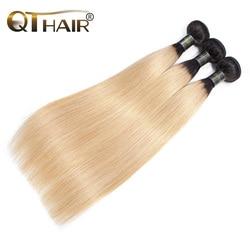 Человеческие прямые волнистые волосы QThair с эффектом омбре, 3 пряди, темные корни T1B/27, светлые малазийские человеческие волосы с эффектом омб...