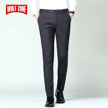 Business Casual Pants Men Fashion Slim Fit Mens Brand Classi