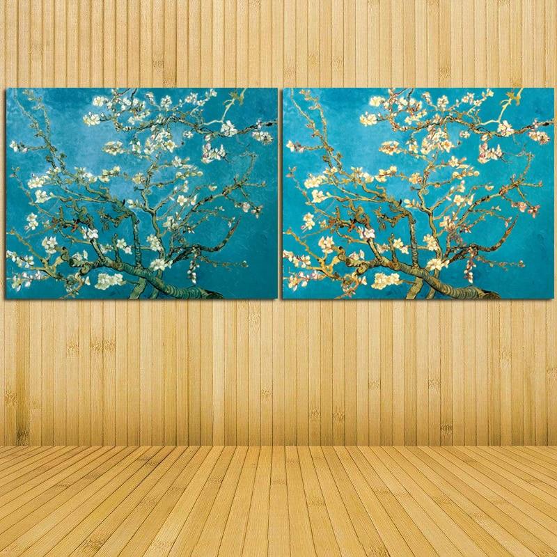 Huge Modern 2 panel Wall Art Home Decor Prints Artwork Almond ...