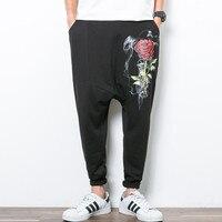 Big Size M 5XL Men Harem Pants 3D Floral Print Hip Hop Pant Men Black Solid