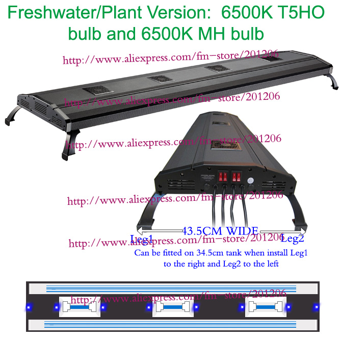 Last freshwater Lighting 770W-1070W