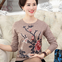 In The Elderly Women S Autumn Loose Old Clothes Mothers Fitted Winter Clothes Shirt Shirt