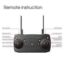 H1G 2.4G/5G 720P/1080P FPV Aircraft RC Drone Quadcopter GPS Positioning One Key Return Foldable VR Live Flight 25mins Flying(China)