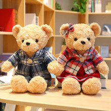 1pc 45cmLovely Couple Teddy Bear With Clothes Plush Toys Dolls Stuffed Toy Kids Children Girl Birthday Christmas Wedding Gift