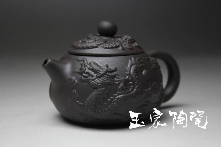 Classic Purple Clay Dragon Tea Kettle 5