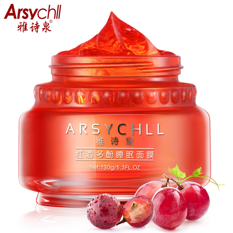 ARSYCHLL Facial Skin Care Red Wine Polyphenols Soothing Sleep Mud face Mask Whitening Hydrating Moisturizing Facial Masks