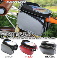 Factory production 20318 bicycle sub body touch screen mobile phone bag on the saddle bag package beam riding equipment