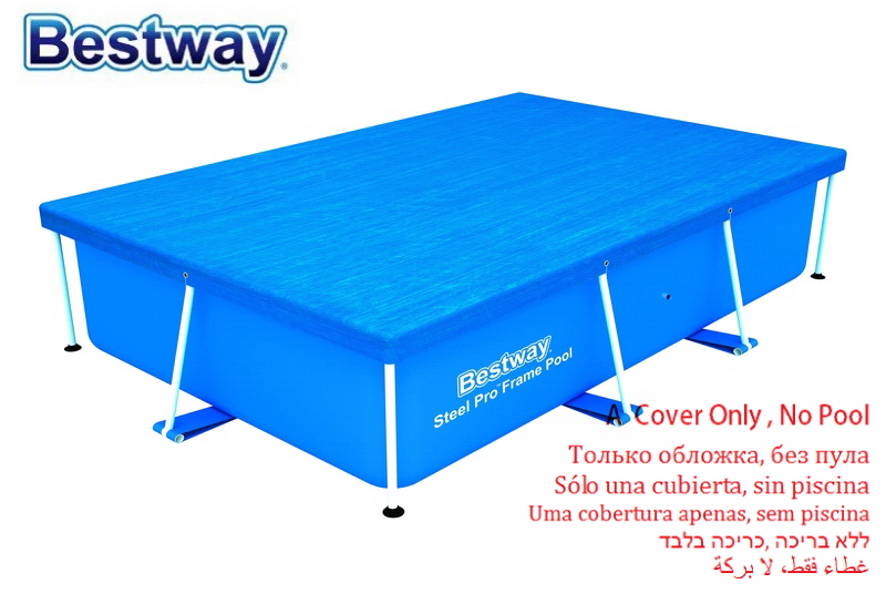 58442 Bestway 2.82x1.96m Cover 111x77 Lid for Swimming Pool/Pool Dust Cover/Pool Lid Against Rain,Leaves,Sun,Cold NO Pool!