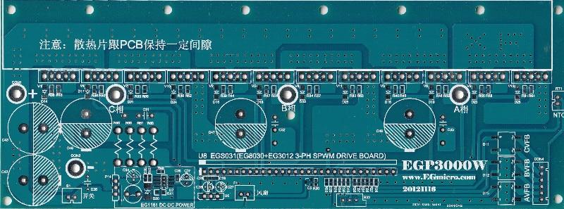 EGP3000W Three-phase Sine Wave Inverter Power Backplane (empty Plate) UPS EPS цены онлайн
