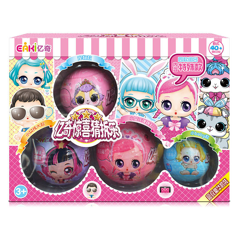 Freeship Original Eaki Kids Toy Surprise Dolls Ball with Box Educational Toys for Children Birthday New Year Gifts A012