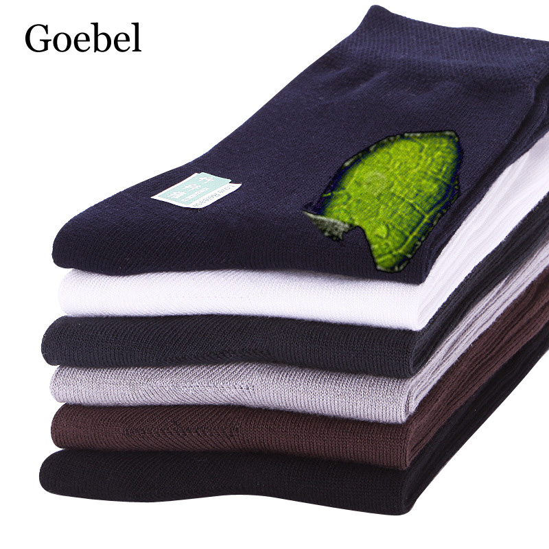 Goebel Man Brand Socks Solid Color Bamboo Fiber Socks Men Fashion Casual Male Business Socks 1pairs/lot