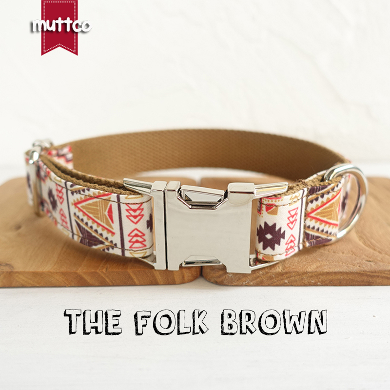 100pcs/lot MUTTCO wholesale high quality handmade collar THE FOLK BROWN dog collar 5 sizes UDC058