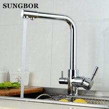 Медь очиститель воды кран хромированная отделка 360 градусов вращающийся распылитель пить 3 способ Кухня кран фильтр CF-9131L