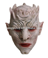 Halloween Party Cosplay Latex White Walker Mask Face Mask