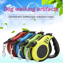 3M-5M Retractable Dog Leash Personalized Nylon  Automatic Quick Release for Dogs Small Medium traction rope