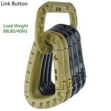 88LBS/40 кг нагрузка пластиковая стальная Кнопка нейлоновая Кнопка тактическая наружная застежка альпинистская Кнопка внешняя кнопка D пряжка