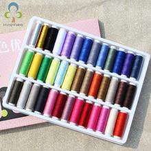 39 цветов швейная нить ручной работы, домашняя вышивка, швейная машина, линия коробки, прочная ручная строчка LYQ