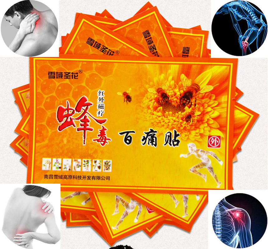 20pcs Chinese Medicines Bee Venom Balm Joint Pain Patch Pain Killer Body Massager Relax Neck Back Body Relaxation Plaster bone joint pain liquid calcium with vitamin d3 body relaxation